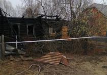 СК России напоминает о соблюдении мер пожарной безопасности во избежание гибели детей