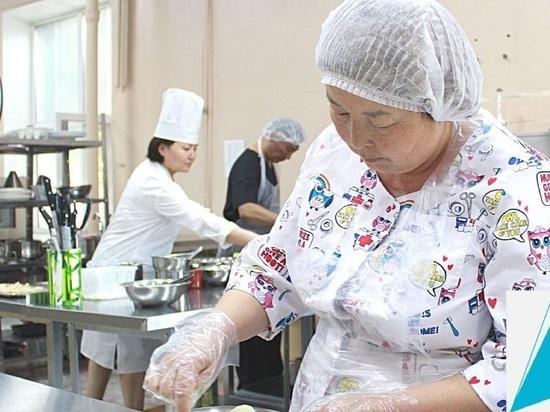 В Калмыкии стартовала программа по профессиональному переобучению