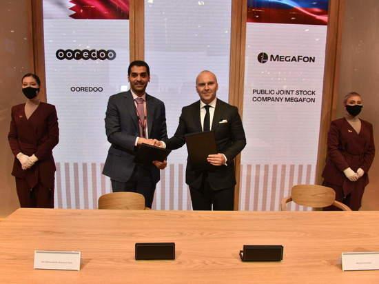 МегаФон поделится с катарским оператором связи Ooredoo опытом поддержки крупных спортмероприятий