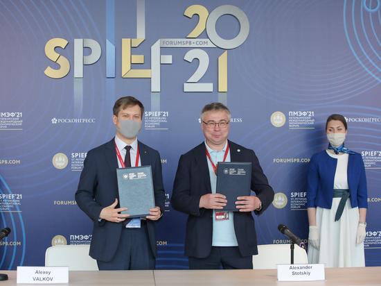 Проектный офис развития Арктики и Росконгресс подписали соглашение о сотрудничестве