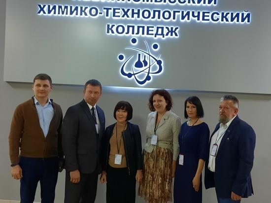 Профсоюзному Профskills-2021 дали старт в Невинномысске