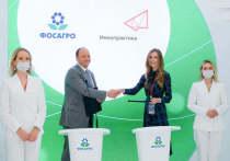 «ФосАгро» и компания «Иннопрактика» подписали меморандум о развитии агробиотехнологий и поддержке аграрного образования