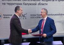 Бельгийская Orac начинает строительство второй очереди калужского завода