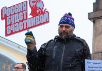 В Петрозаводске за участие в несанкционированной акции судят карельского писателя