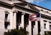 Американскую чиновницу осудили за сдачу данных о деле Бутиной