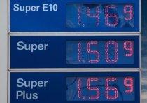 Экономим на заправке авто: В каких регионах Германии самый дешевый бензин и дизель