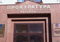 Новокузнецкие власти задолжали коммунальщикам более 100 млн рублей
