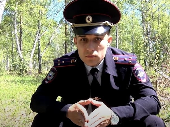 Это сделает ваш день: ролик полиции Красноярска стал вирусным