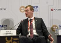 «Дом дальневосточника» представила делегация Хабаровского края на форуме в Санкт-Петербурге