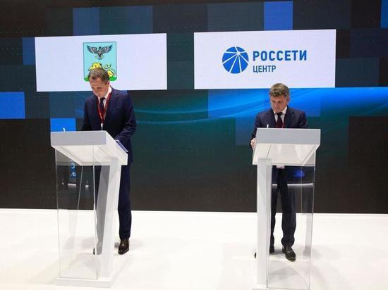 Игорь Маковский и Вячеслав Гладков подписали соглашение