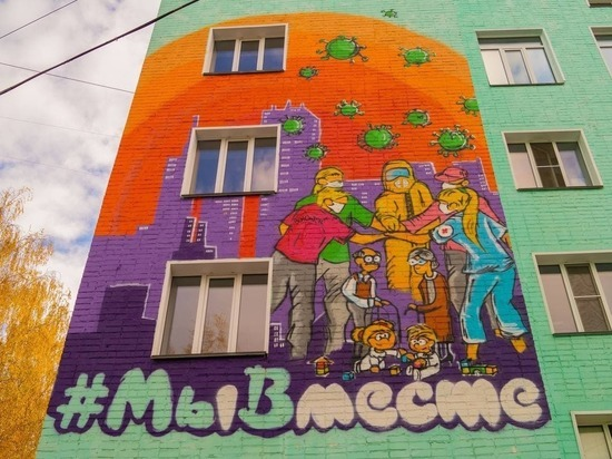 Кировчан призывают расписывать стены