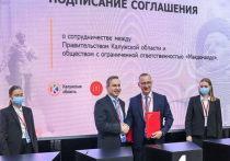 McDonald's откроет еще три ресторана в Калужской области