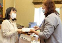 Генконсул Японии посетила хабаровскую библиотеку