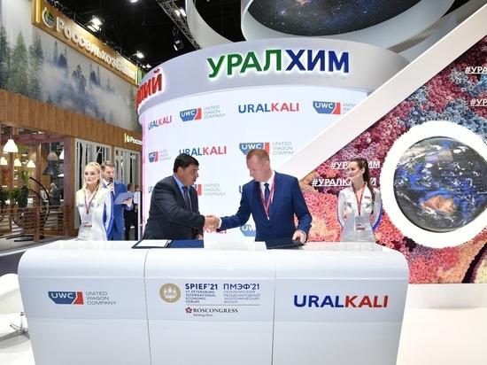 «Уралкалий» подписал договор на поставку инновационных минераловозов