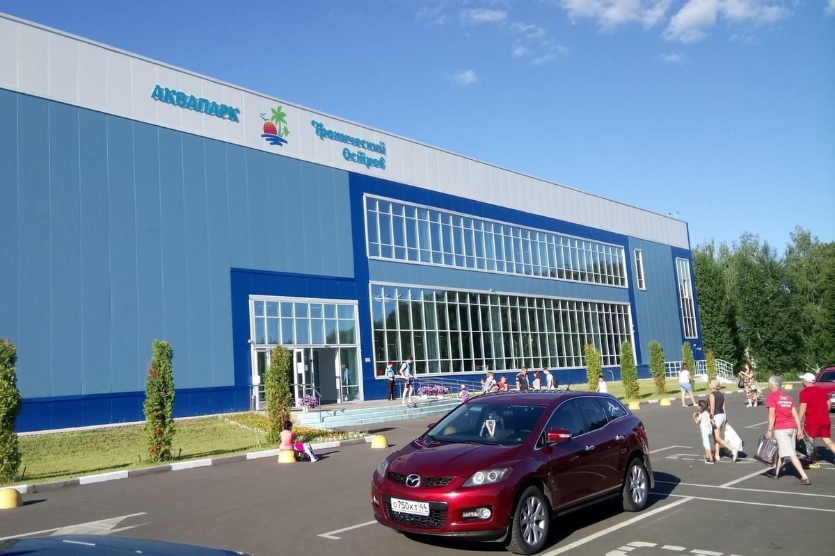 В Костромаэнерго возобновились профсоюзные поездки