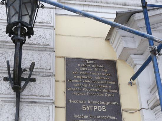 Реставрация особняка купца Бугрова в Нижнем завершена на 50%