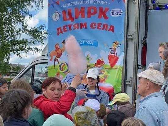 Кемеровский цирк отправился в Кузбасскую глубинку