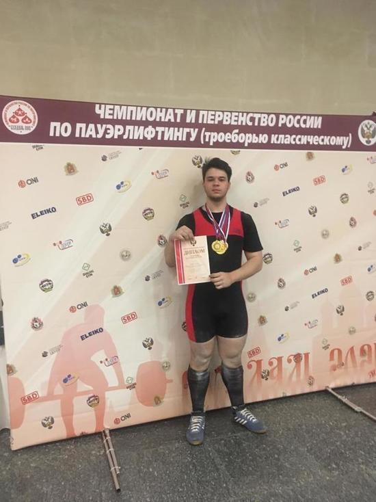17-летний благовещенец стал чемпионом России по пауэрлифтингу