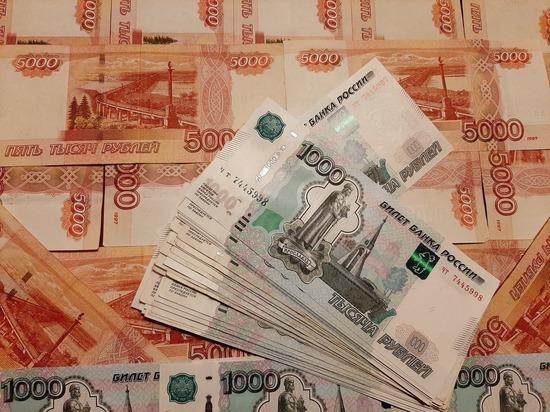 В середине августа родители саратовских школьников получат по 10 тысяч рублей