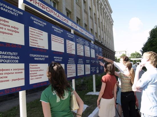 Саратовским выпускникам в этом году станет сложнее поступить в вуз
