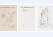 4 июня 1972 года Иосиф Бродский уехал из СССР
