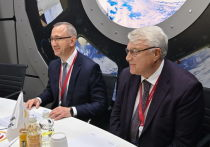 Калужская область готова активно поддерживать экономическое сотрудничество с Нидерландами