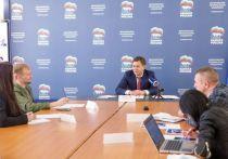 3 июня в конференц-зале регионального отделения партии «Единая Россия» состоялся брифинг, посвященный подведению итогов процедуры предварительного голосования