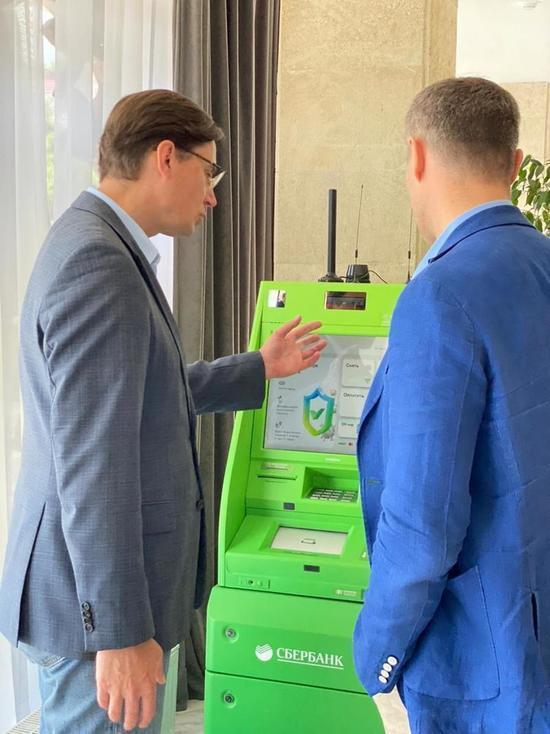 Первый «умный» банкомат установили в курортном парке Железноводска