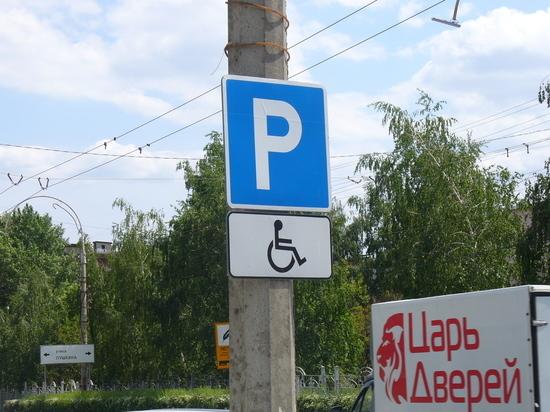 Из-за ярмарки в центре Белгорода запретят парковаться две субботы подряд