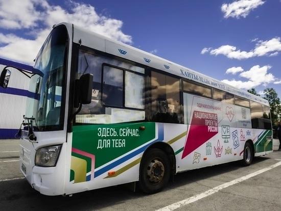 Югорчане смогут получить медицинскую консультацию в общественном транспорте