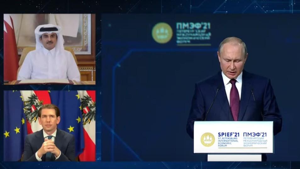 Выступление президента Путина на ПМЭФ: онлайн-трансляция