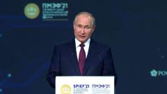 Путин объявляет продление льготной ипотеки: видео нюансов