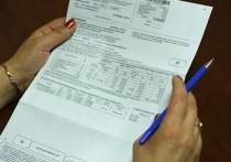 Уже летом ивановцев ждет «сюрприз» в счетах за коммунальные услуги