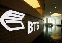 ВТБ первым из банков подписал соглашение о поддержке туриндустрии с Ростуризмом