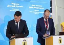 На ПМЭФ-2021 Правительство Ярославской области и «Балтика» подписали соглашение о сотрудничестве, анонсировав 100 млн рублей инвестицийв 2021-22 годах в реализацию экологических инициатив