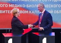 Калужская область продолжит сотрудничество с ФМБА России