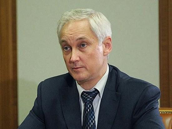 Расхлобученные цены: что стоит за резонансным высказыванием Андрея Белоусова