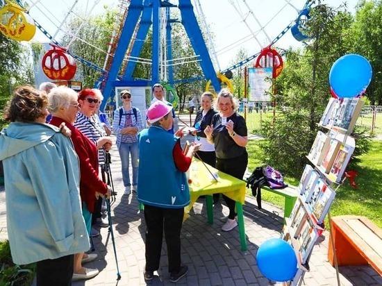 В Серпухове прошел праздник для пожилых горожан
