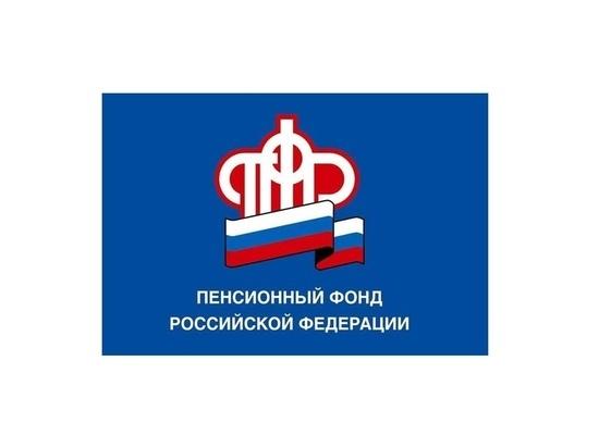 Некоторые жительницы Серпухова смогут выйти на пенсию досрочно