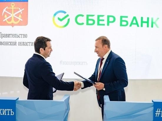 Итоги ПМЭФ: Мурманская область и целый ряд крупных российских компаний поставили подписи под соглашениями о сотрудничестве