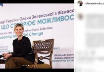Широченные тёмно-коричневые штаны, чёрная кофта с удлиненным низом, - таким был «лук» первой леди Украины на встрече с представителями бизнес-сообщества