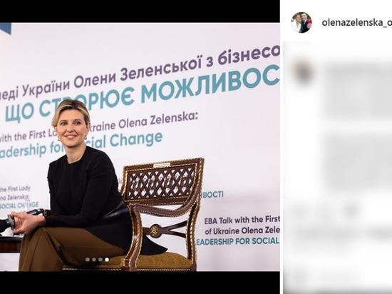 Первая леди Украины оделась в стиле Марлен Дитрих