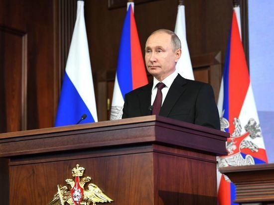 Путин рассказал о росте ВВП России на 4%