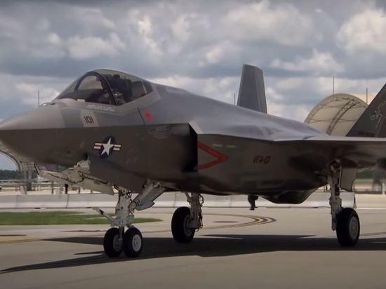 Американские ВВС не захотели покупать новейший истребитель F-35