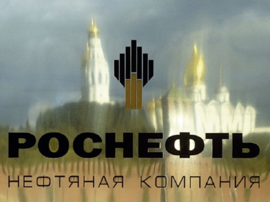 """Роснефть"" на ПМЭФ заключила 73 контракта на 616,5 млрд рублей"