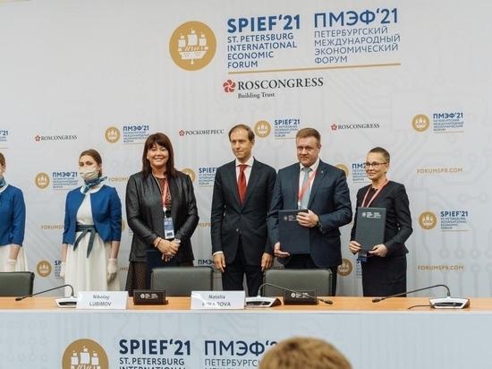 В Рязанской области будут выпускать инновационные лекарства для лечения онкологии