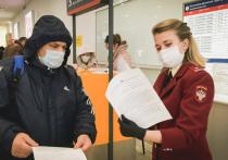 300 сургутян не сдали тесты на ковид после отдыха за границей