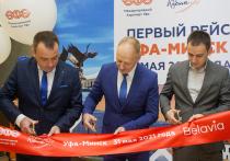 В уфимском аэропорту встретили первый прямой рейс из Минска