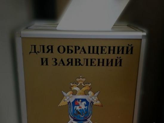 Бастрыкин поручил организовать личный прием сирот из Алтайского края