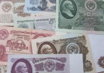 Эксперты сравнили советские экономические реалии с нынешними российскими